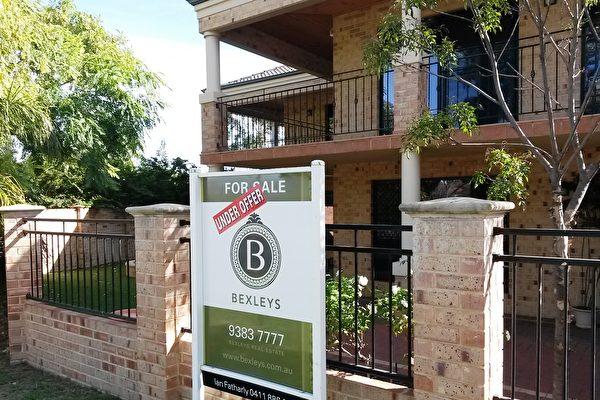 房市持续升温 春天销售旺季来临 珀斯看房人数剧增