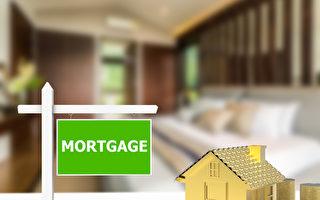 加拿大人房贷创历史新高 仍在上升