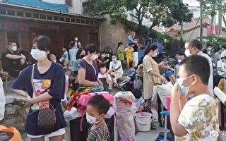 【一线采访】莆田病例急攀升 民众:大型灾难事件