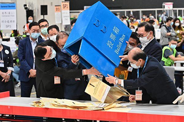 香港新选制下首次选举 选民人数不足5千