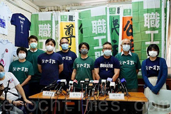 香港职工盟启解散程序下月初表决