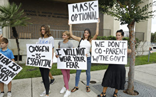 議員和父母組織起訴紐約州府 質疑紐約戴口罩強制令