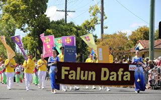 昆州图文巴举行花车游行 澳人迎接春天到来