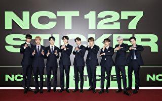 NCT 127心系粉丝出新辑 《Sticker》获周榜冠军