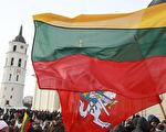 国力小却不媚共 立陶宛骨牌效应令欧盟转向