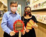 抗共添生力军 香港新移民分享台湾新生活