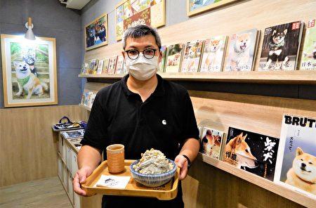 """移民台湾开冰店,""""此木二水""""的老板说,喜欢台湾很久了!"""