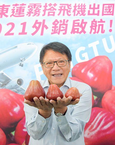 """中国20日起暂停从台湾进口释迦与莲雾。屏东县长潘孟安表示,屏东莲雾外销仅占1成,为避免贸易风险,""""屏东从不把莲雾放在同一个篮子上"""",多年来持续分散市场风险。"""