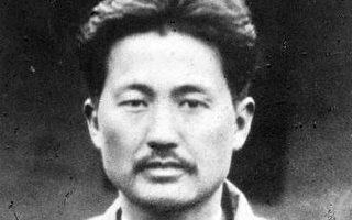 中共罪行录之五十二:以革命的名义杀人