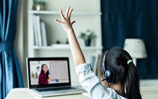 「講到才出現」線上教學塑造互動和參與技巧