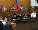"""律师估台湾冤案占三成 司法院推""""金字塔诉讼制度"""""""