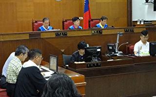 律師估台灣冤案占三成 司法院推「金字塔訴訟制度」