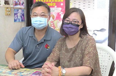 江宏祥、邱瀅如夫婦以媽媽就秉持「吃人一口還人一斗」有能力的就是回饋。