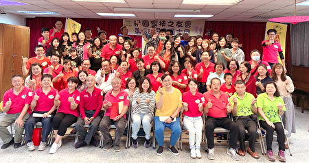 桃園家扶中心家友會會員大會。