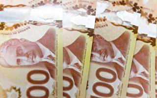 加拿大最富有人群 疫期储蓄率最高