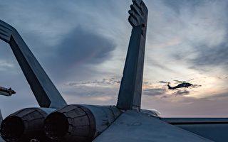 沈舟:里根号返回印太 美航母撤离中东