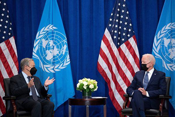 拜登週二聯合國演講 不尋求跟中國的新冷戰