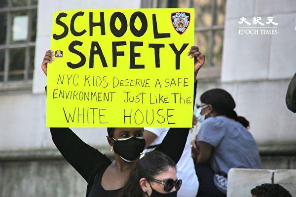 亞當斯稱 將阻止公校保安移出警局編制之外