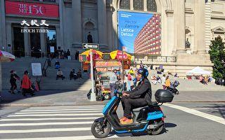 皇后区大桥和曼哈顿桥 禁止骑乘Revel电动摩托车