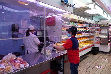 德昌超市华埠摆也街店址的结账情况。