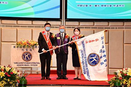 国际同济会台湾总会竹苗区会旗交接。