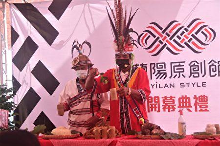 原住民耆老舉行祈福儀