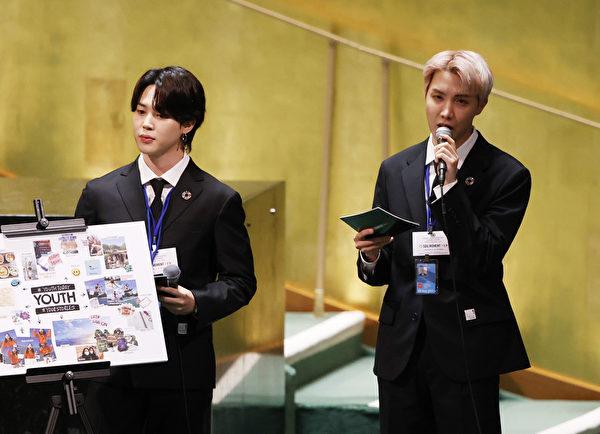 JIMIN and j-hope of BTS at UN