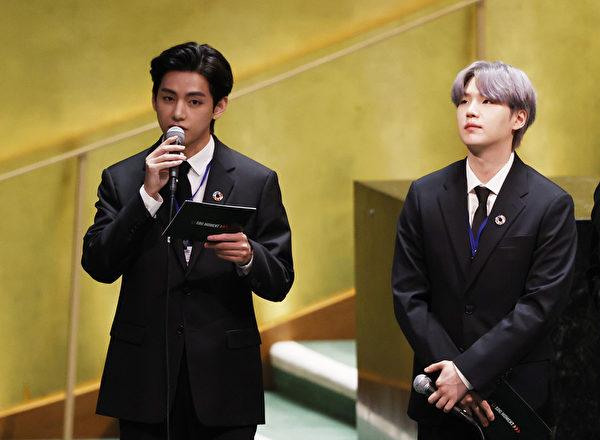 V and SUGA of BTS at UN