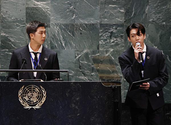 RM and Jungkook of BTS at UN