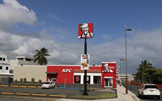 攜「大量」KFC 試圖進入奧克蘭者被警方逮捕