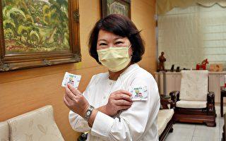 嘉市国高中生疫苗24日开打 市长赠送小冰宝