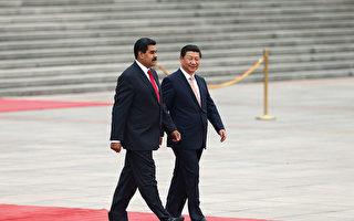 【名家專欄】中共勢力減弱 美應贏回委內瑞拉