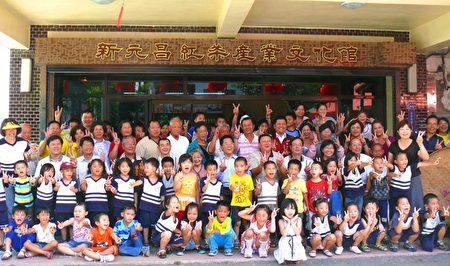 新元昌红茶产业文化馆挂牌的历史镜头。