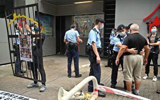 钟原:中共人大制度现香港 让世界看清其野心
