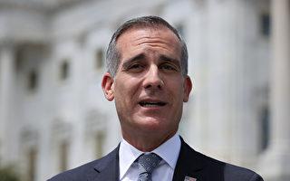 賈西迪2022年離職後 誰來接任洛杉磯市長
