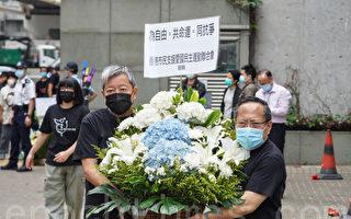 李卓人及何俊仁狱中公开呼吁信 指支联会最好是主动解散