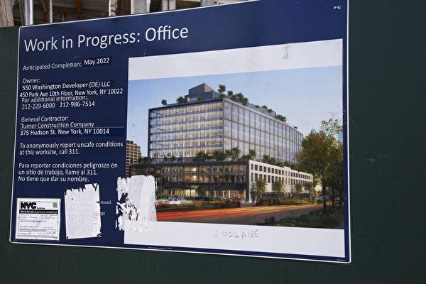 谷歌花21億美元買哈德遜廣場辦公樓  打造全球商業總部