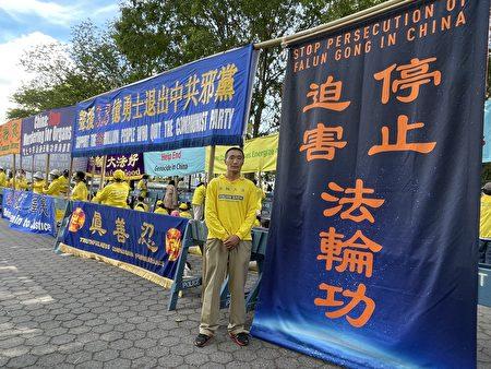 李宝泉因修炼法轮功在大陆长期受骚扰,在他离开中国两年后母亲去世,他因流亡无法尽孝。