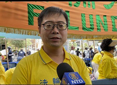 法轮功学员Michael说,希望全世界的正义人士联合起来,共同制止在中国发生的惨无人道的迫害。