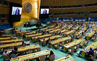 布林肯促所有成员国支持台湾参与联合国