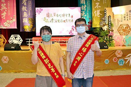 民生國中郭芝菁老師與北興國中楊心淵老師,不僅獲得嘉義市特殊優良教師,更雙雙榮獲今年教育部師鐸獎的殊榮。