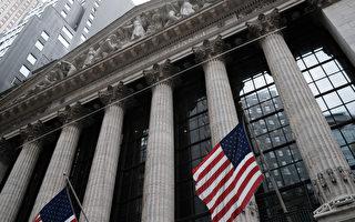 恆大債務危機 分析:對美股影響小 仍須謹慎