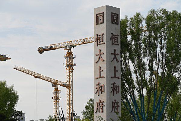 恒大二股东刘銮雄夫妇继续大量抛售股份