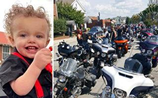 两岁男童洪水中丧生 近2千摩托车手护送灵车