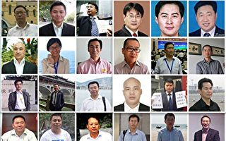 懼怕美國憲法日 中共限制中國維權律師們的自由