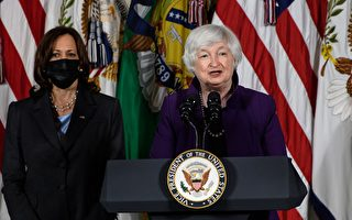美国面临违约风险 传耶伦寻求华尔街帮助