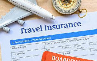 調查:疫情促使更多美國人計劃購買旅遊保險