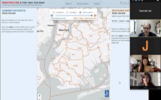 纽约州选区重划 2政党出2套地图草案