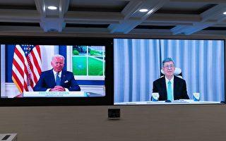 拜登召開防疫峰會 白宮邀台灣前副總統致詞
