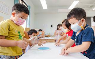 鄭文燦視察國強非營利幼兒園  讓年輕敢生能養